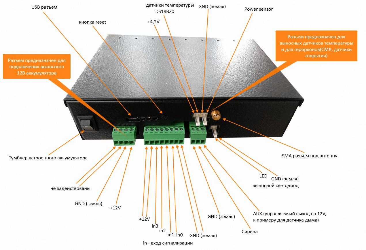cr схема 8 кан. универсальный новый ребутер